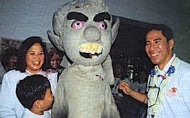 Yosi Kadiri Mascot