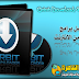 Download Orbit Downloader 4.1.1.3 Last Version Free تحميل اخر اصدار من برنامج اوربت دونلودر
