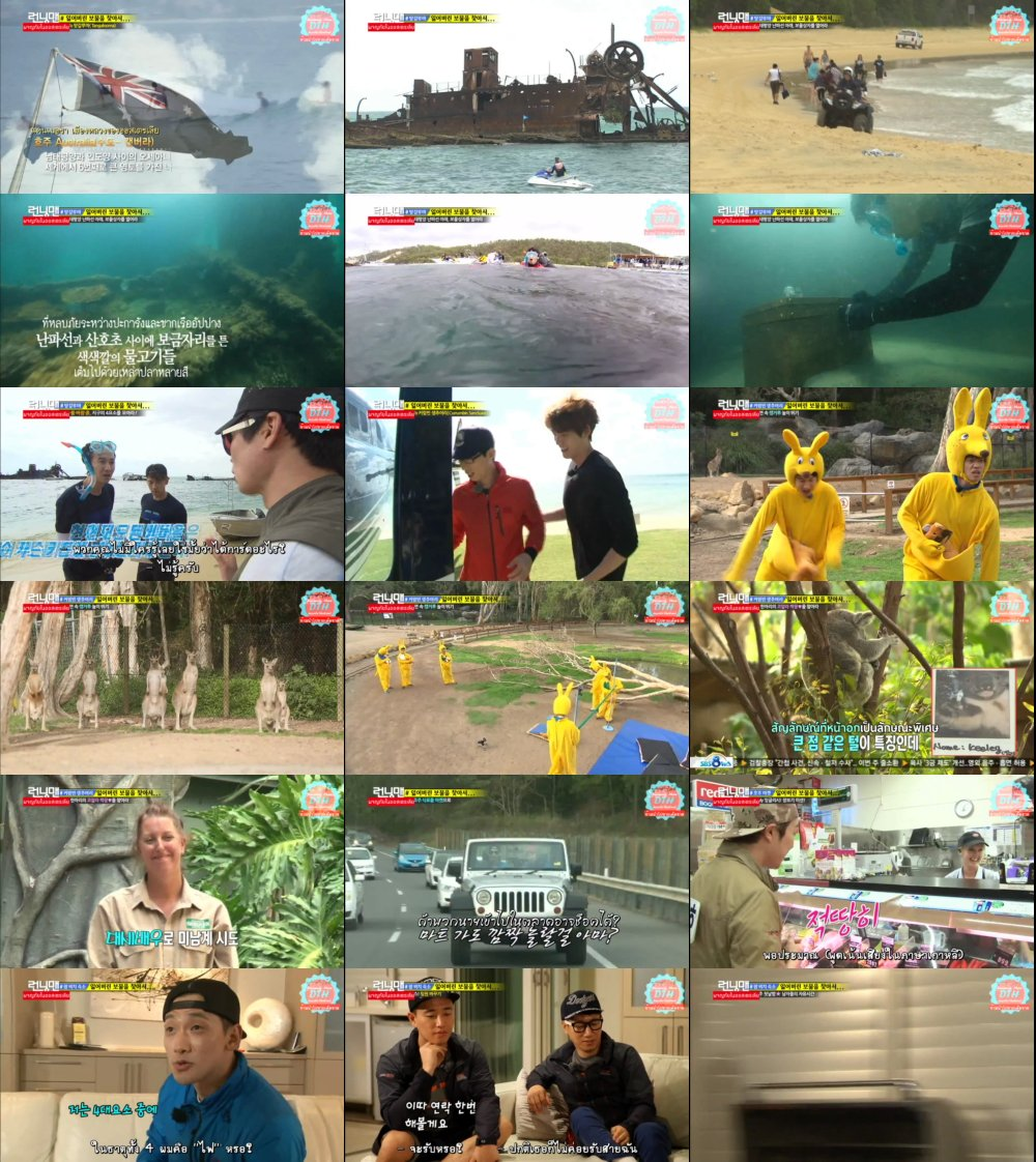 Runningman Sub Thai EP188