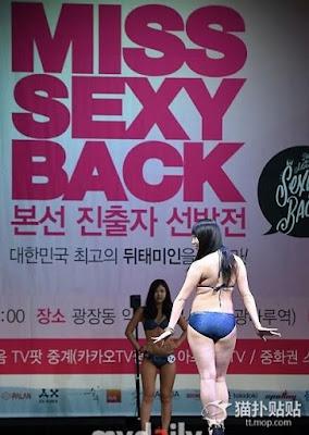 Miss Sexy Back, Punggung seksi, hot