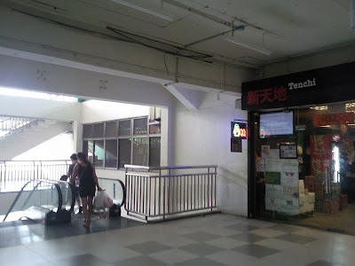 Boon Lay Shopping Centre