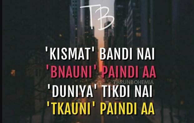 Short Quotations Captivating Punjabi Quotes Status For Whatsapp Short Quotes In Punjabi For