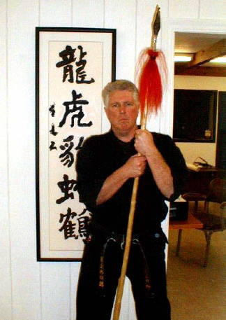 Ted Sumner - Kenpo Karate Master- Deep Cover Cop - Monday 11-26-2012, 3:00 PM Mountain Time