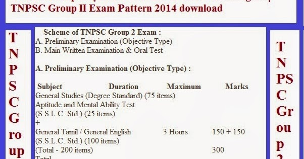 Tnpsc group 2a syllabus in tamil download