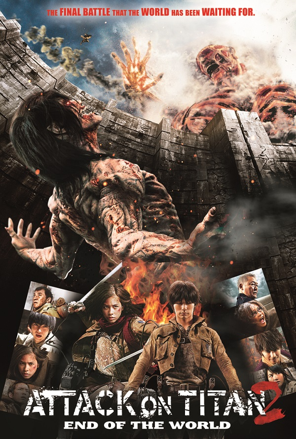 Attack on Titan (Part 2): End of the World Poster