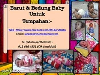 BSC Barut Baby