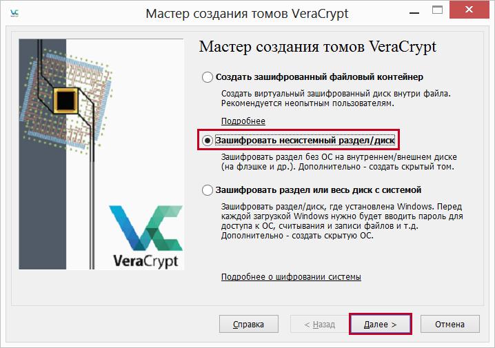 Как сделать загрузочную флешку с windows 7 с помощью winsetupfromusb