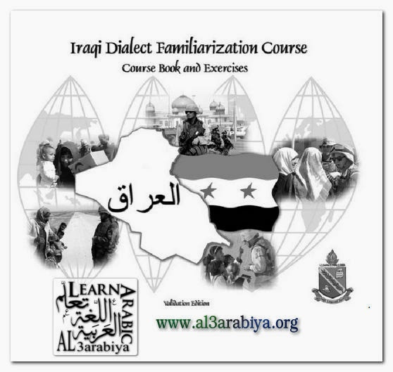 Iraqi Dialect Familiarization Course