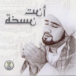 Habib Syaikh - Ahlan Wa Sahlan Bin Nabi