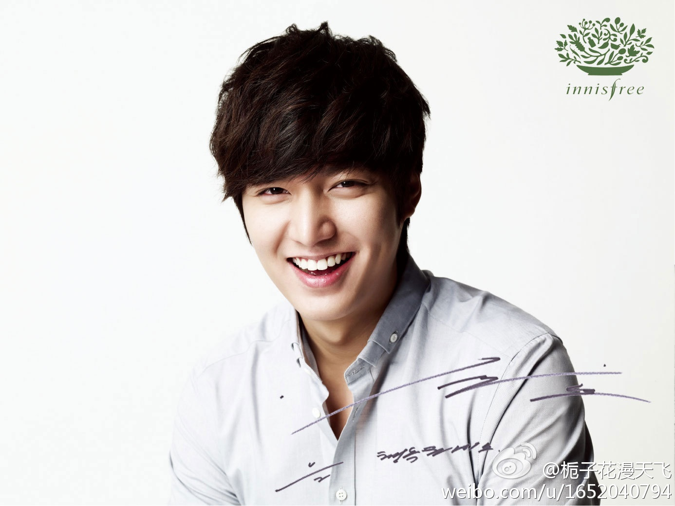 The imaginary world of monika lee min ho for innisfree 21 03 2012