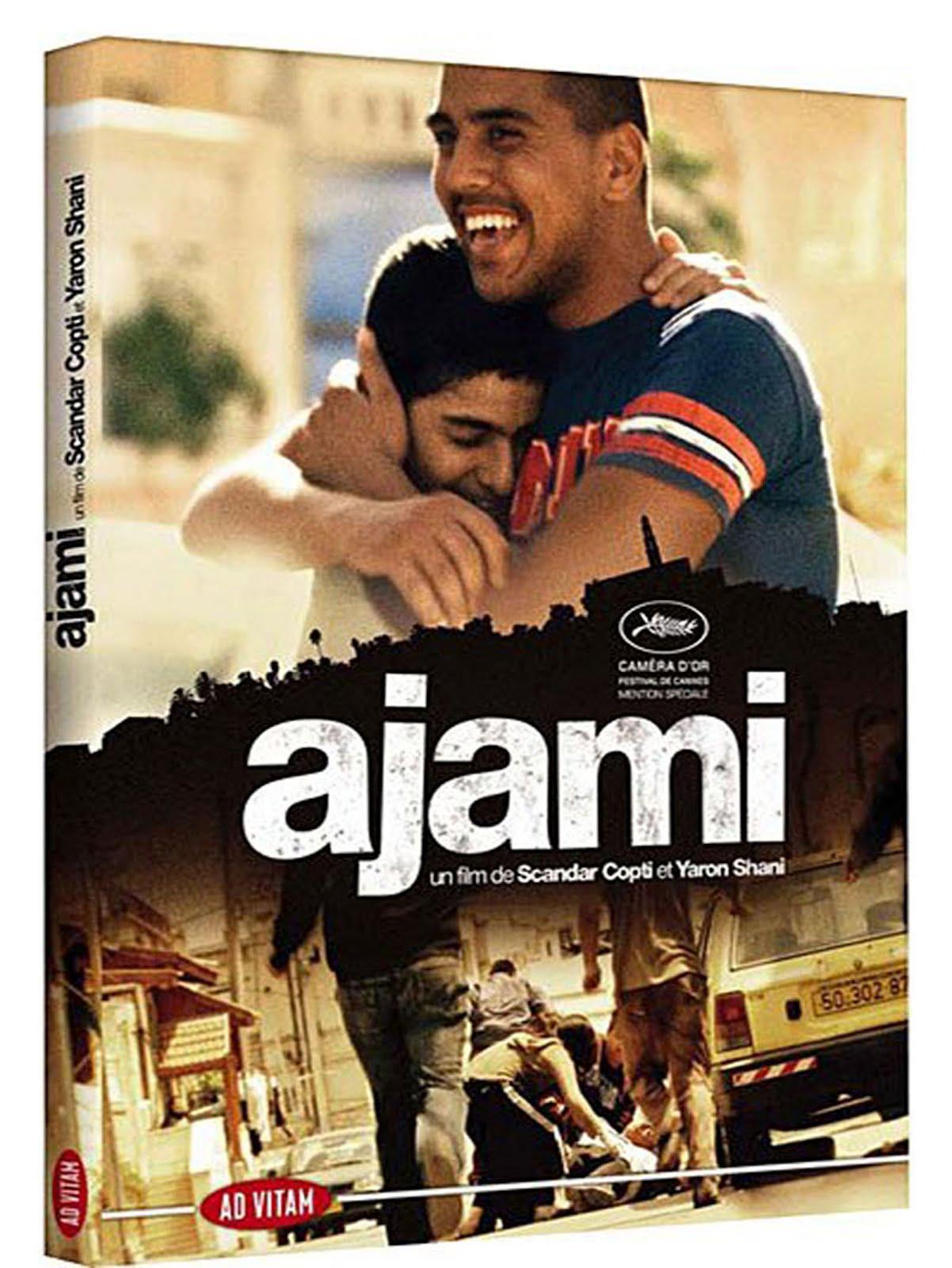 Ajami Dvd Case