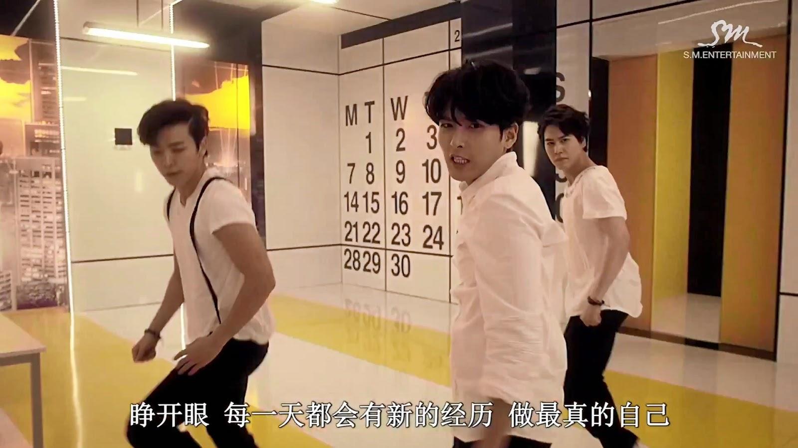 Super Junior-M Ryeowoo...