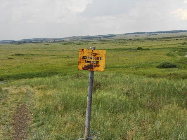 Закрытый проход к месту раскопок в Аркаиме