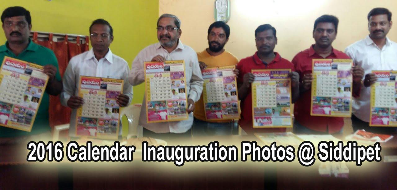 2016 Calendar Inauguration @ Siddipet