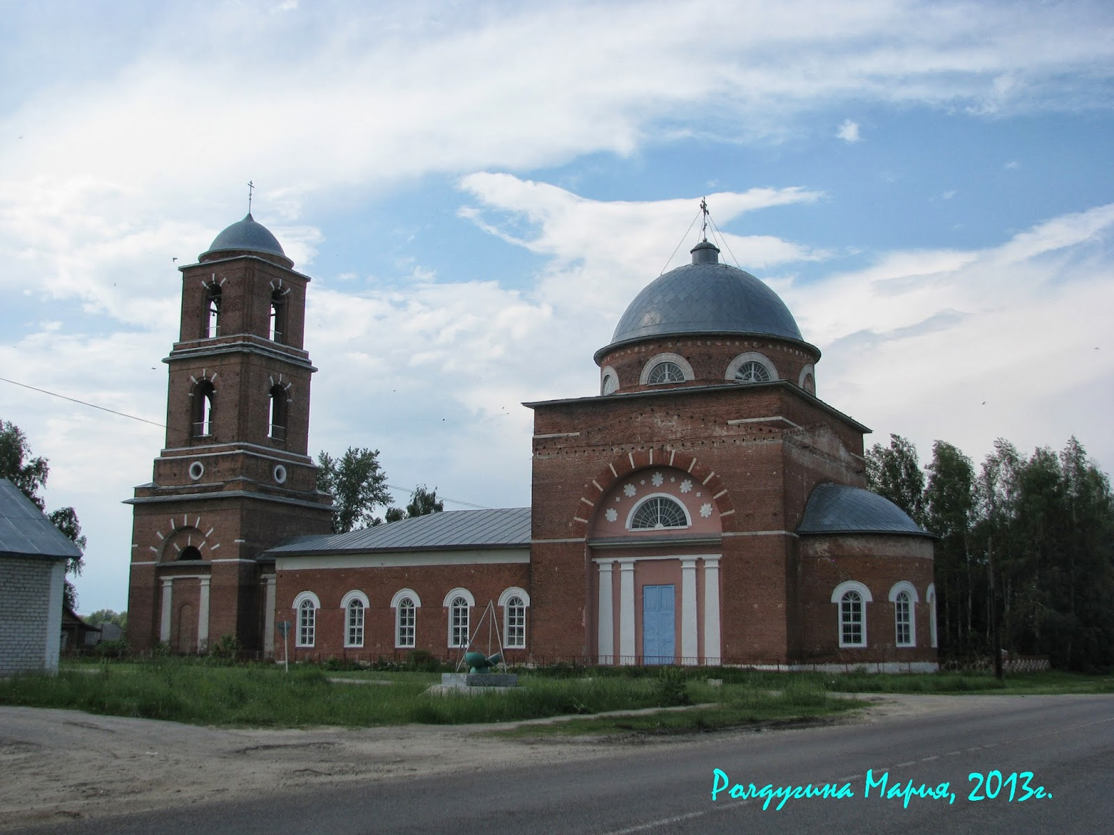 с.Инякино, Шиловский район, Рязанская область