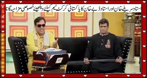 Dunya TV Hasb-E-Haal Latest Episode 1st March 2015