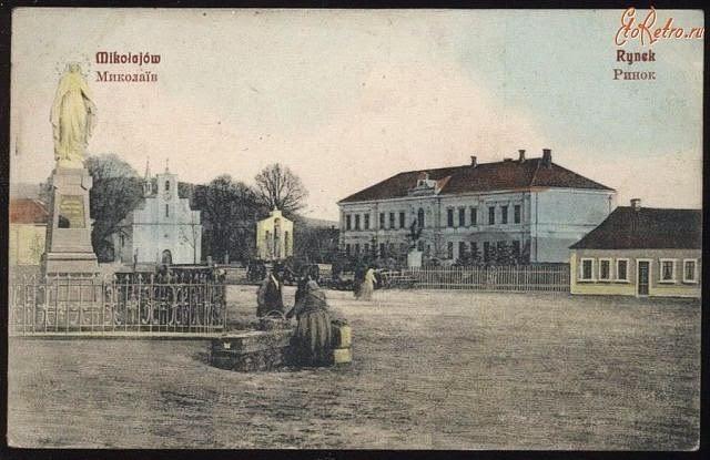 Площа Ринок нашого міста в давнину