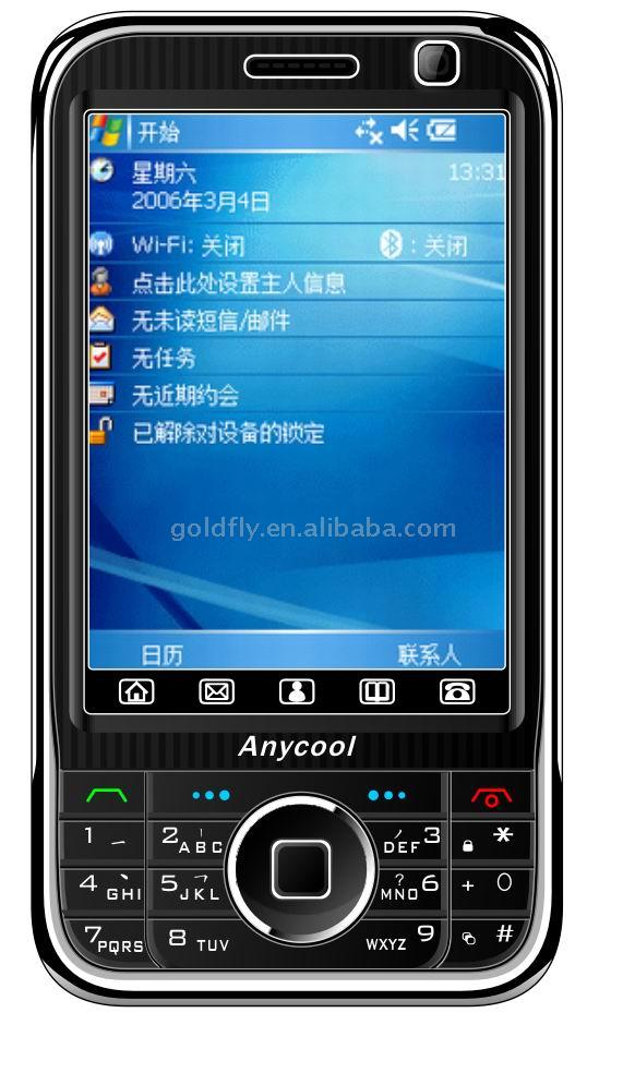 Mobile Phone Software manufacturers & suppliers