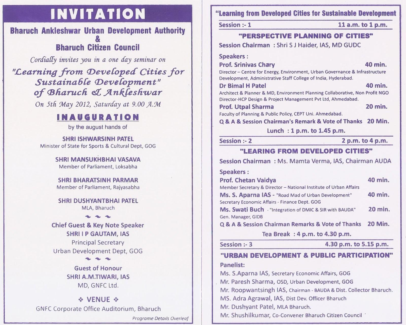 business seminar invitation template