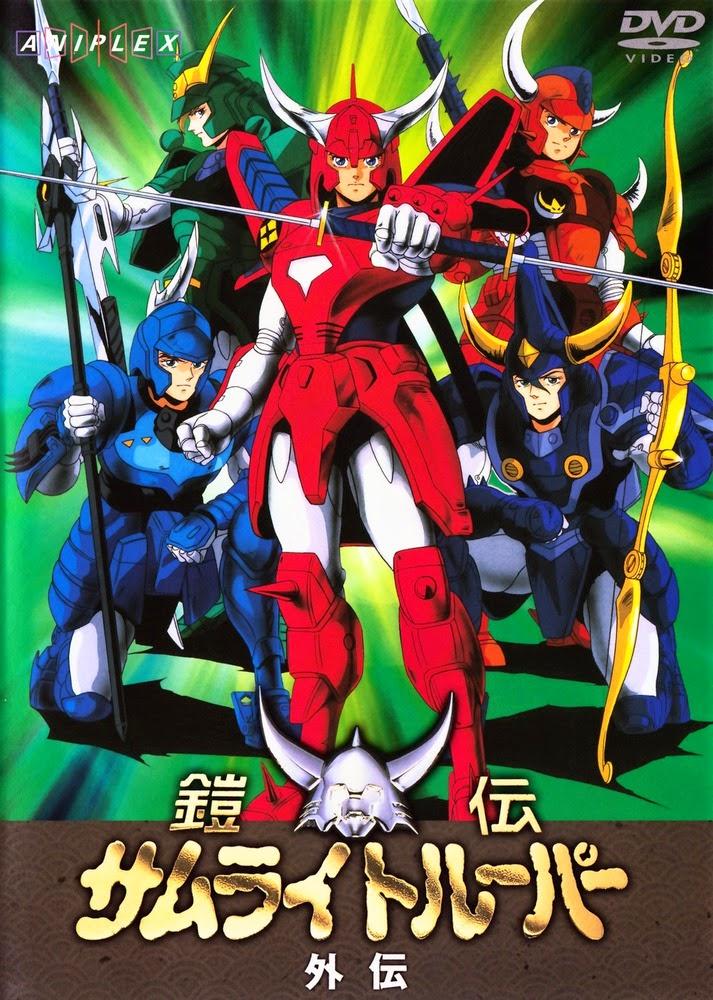 Perché gli eroi giapponesi sempre rossi