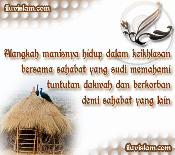 Ƹ̵̡Ӝ̵̨̄Ʒ ♥ •n'*٠Attraction ♥: Tazkirah : Persahabatan