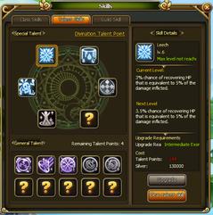 Lunaria Story Talent Skills
