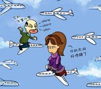 生活漫畫 Comic  Diary