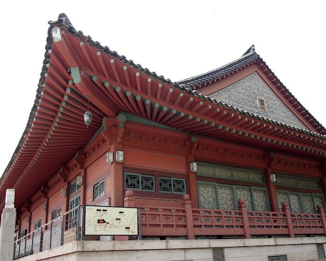 amway lunch Samcheonggak 三清閣 韓國 首爾