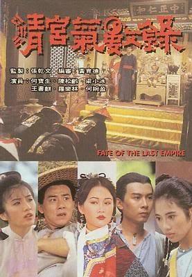 Vận Mệnh Thanh Triều - Fate Of The Last Empire (1994) - FFVN - (20/20)