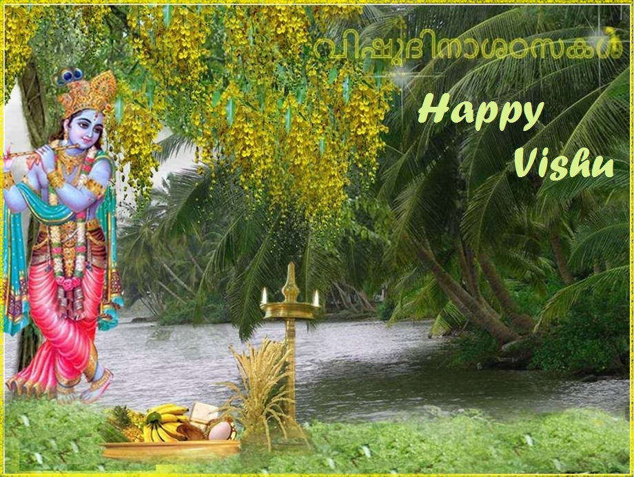 Vishu Graphics Wishes, Vishu Animation Cards, Pics - Festival Chaska