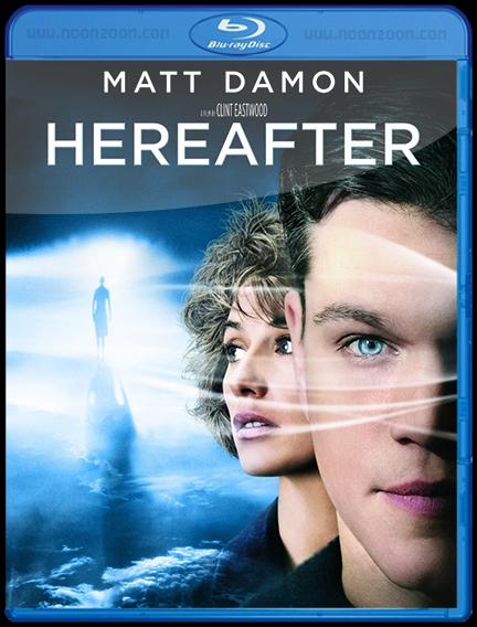 [Mini-HD] Hereafter (2010) ความตาย ความรัก ความผูกพัน [720p][พากย์ไทย+อังกฤษ][บรรยายไทย+อังกฤษ]