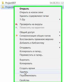 Ускорение выбора пунктов диалогового окна