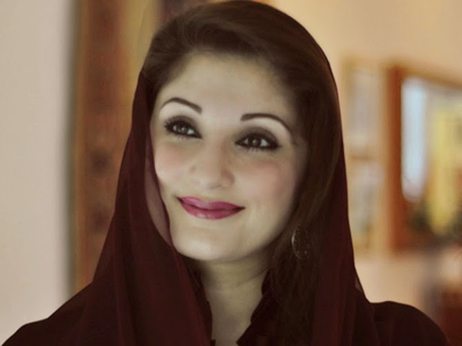 meryem nawaz sharif hot pictures