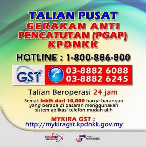 Nombor telefon buat aduan GST, talian pusat gerakan anti pencatutan (PGAP) KPDNKK, hotline GST 1-800-886-800, nombor telefon complain GST 03-8882 6088 dan 03-8882 6245, cara buat aduan peniaga tipu GST, gambar GST