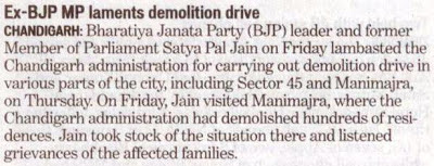 Ex-BJP MP Satya Pal Jain laments demolition drive