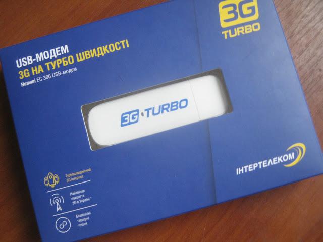Внешний вид коробки модема Huawei EC306-2