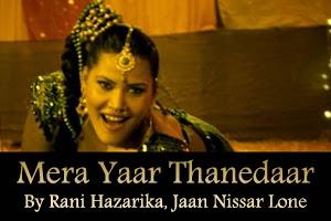 Mera Yaar Thanedaar
