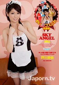 SKY-307 - Sky Angel Vol.184 : Mei Ashikawa