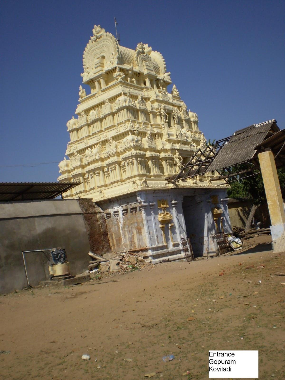 Sri Appakkudathaan Perumal Temple Koviladi (Thirupper Nagar), Trichy - Divya Desam 06