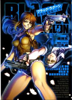 ブラック・ラグーン 第01-02巻 [Black Lagoon vol 01-02]