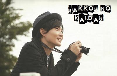 Sinopsis Drama Jepang Gakkou no Kaidan Episode 1-Tamat