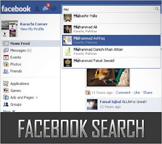 Facebook Improves Search Capabilities
