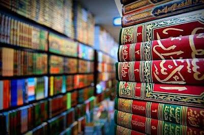 Perpustakaan Bani Umayyah di Andalusia