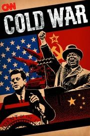 guerra-fria-programa-guerra-galaxias