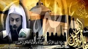خالد الجليل سورة يوسف كاملة