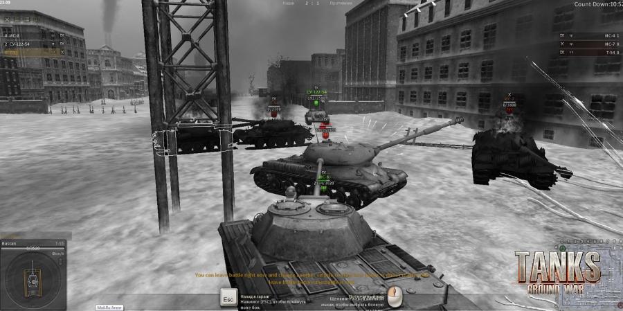 скачать тест граунд вар танк