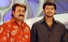 Vijay & Mohanlal Became True Brothers