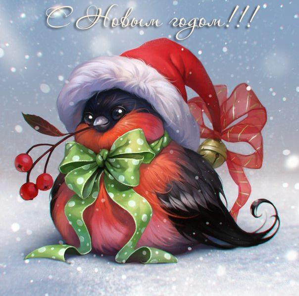 Всех с праздником!!!
