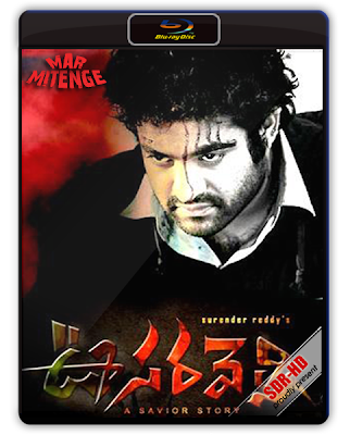 Oosaravelli 2011 BluRay 480p Dual Audio [Telugu Hindi] 500mb