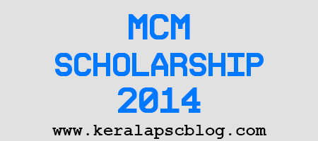 MERIT CUM MEANS SCHOLARSHIP 2014